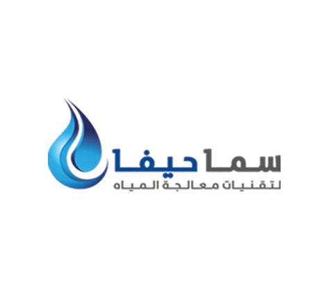 شركة سما حيفا لتقنية معالجة المياه